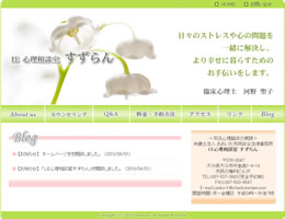 blog_ph1